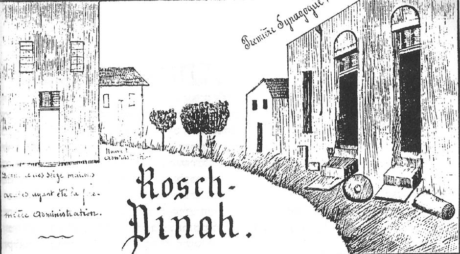 בית הכנסת ברחוב העליון . לפני 1899