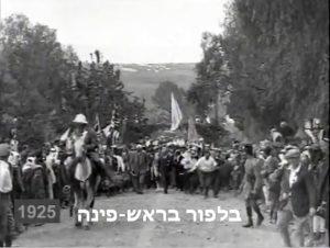 הלורד בלפור בראש פנה 1925