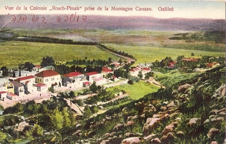 גלויה שצולמה בין השנים 1900-1920