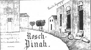בית הכנסת ברחוב העליון .צייר - אליהו שייד