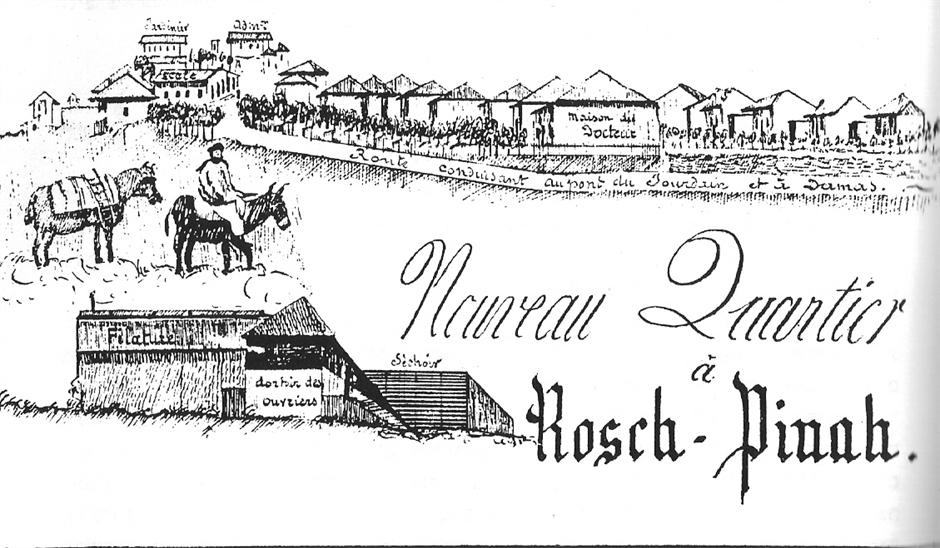 בתי מתיישבים שנבנו אחרי 1891 , מטוויה ומגורי העובדים