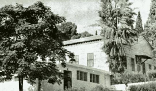 בית הספר הכפרי במושבות הגליל העליון