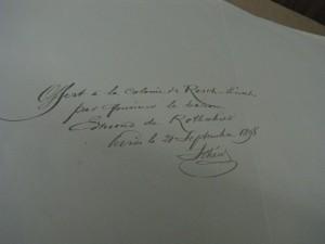 הקדשה של הברון רוטשילד