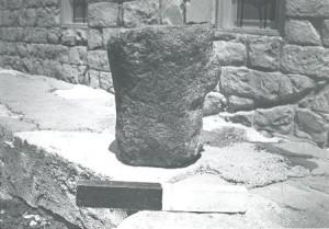 פסלון מהקופה הכלכוליתית
